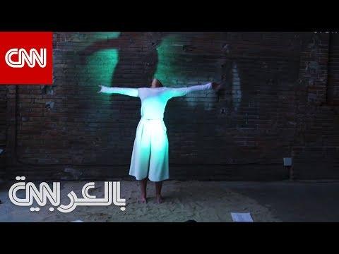 فنانة -سايبورغ- تتنبأ بالهزات الأرضية بجسدها  - 14:53-2019 / 6 / 22