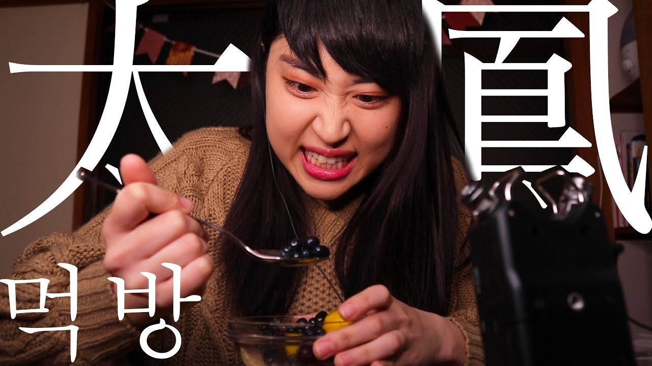 【ASMR】土屋太鳳、ポッピングボバを食べます!【丸山礼】【モッパン】【먹방】