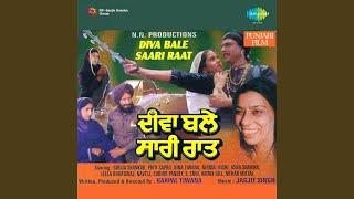 Video Diva Bale Sari Raat download MP3, 3GP, MP4, WEBM, AVI, FLV Oktober 2018