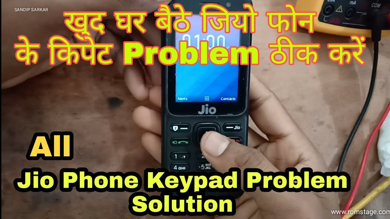 Jio Phone Keypad Problem Solution