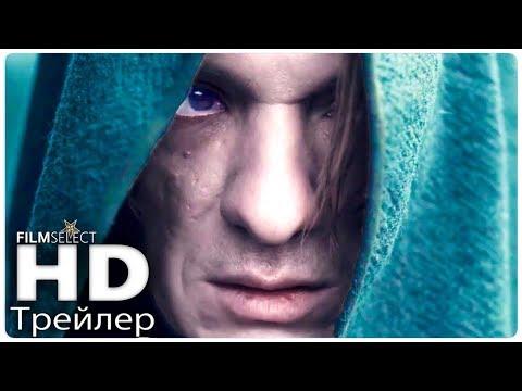 Кадры из фильма Гоголь. Вий