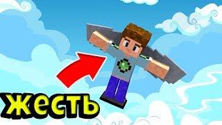 МАСТЕР ПОЛЁТОВ В ДЕЛЕ - Minecraft Miner WareТроллинг нуба в майнкрафт