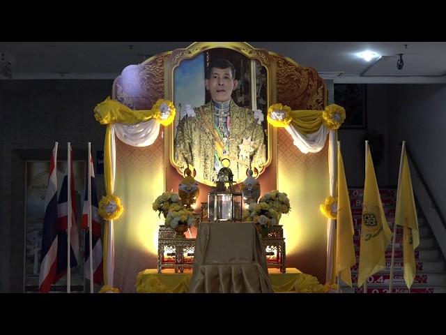 ทม.ร้อยเอ็ดจัดขบวนอัญเชิญพระประทีปและถ้วยพระราชทานประดิษฐาน ณ ศาลากลางจังหวัด 10- 11-62