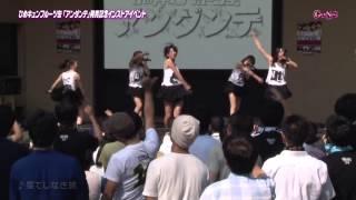 2013年9月1日(日) CSのエンタメニュース番組より 出演 ひめキュンフル...