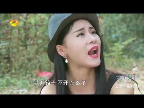 《变形回顾》杨馥宇的故事(上):杨馥宇化妆引村民口伐笔诛 整蛊黄圣杰爆骂战 X-Change