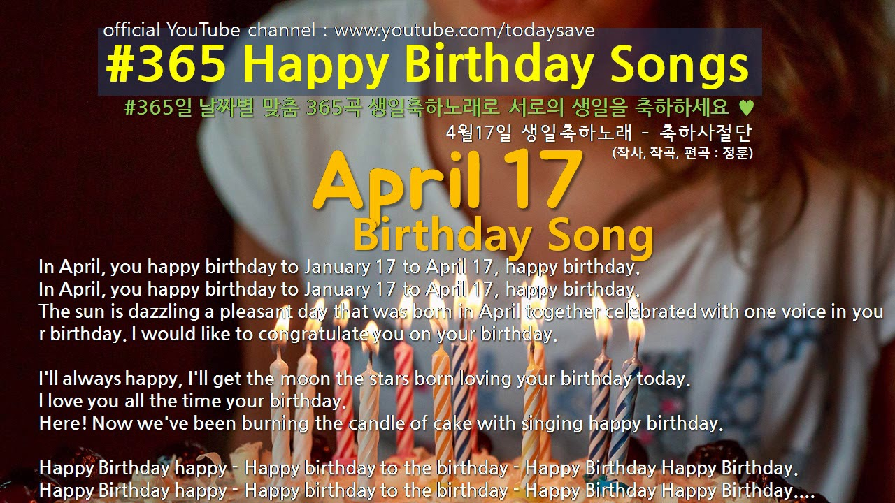 April 17 Birthday Song 17 April Youtube