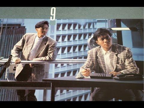 Raidas 危險遊戲 - Hifi 黑膠 96/24 - Vinyl Digitized Audio