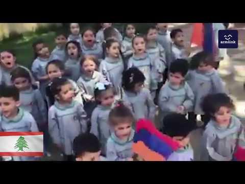 Армянские дети в Ливане поют военную песню «Геташен»