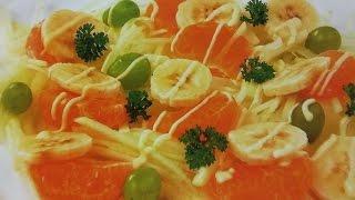 Бразильский салат из фруктов