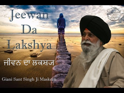 Video - Jeevan Da Lakshya | Giani Sant Singh Ji Maskeen K…: https://youtu.be/JVkIGBWfSDU