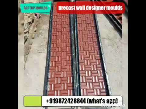 Designer compound wall making moulds/farma for boundary wall in Bihar