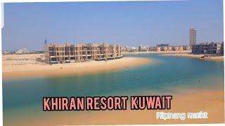 Khiran Resort Kuwait /huling hirit 🏖 sa tag init