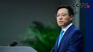 中国外交部:加方对孟晚舟案疑点装聋作哑欲盖弥彰 |《中国新闻》CCTV中文国际 - YouTube