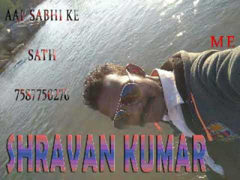 JHIMIR JHITA PANI SINGER MR KAVIKISHAN &...
