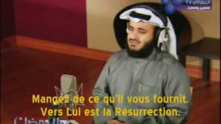 Sourate Al Mulk Al Afasy