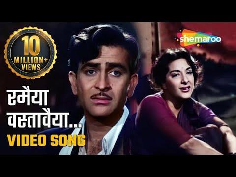 Ramaiya Vastavaiya | Shree 420 (1955) Raj Kapoor | Nargis | Lata Mangeshkar | Hindi Classic Songs