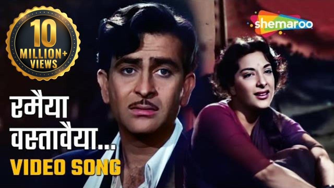 Download Ramaiya Vastavaiya | Shree 420 (1955) Raj Kapoor | Nargis | Lata Mangeshkar | Hindi Classic Songs