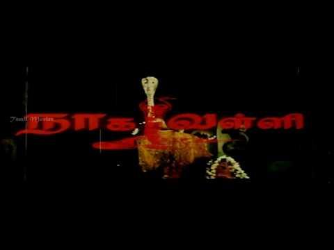 Naga Valli Full Movie