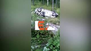 Последствия аварии на дороге у Сагры