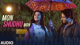 Mon Shudhu Mon Latest Bengali Full (Audio) Song | Ameen Raja | T-Series Regional