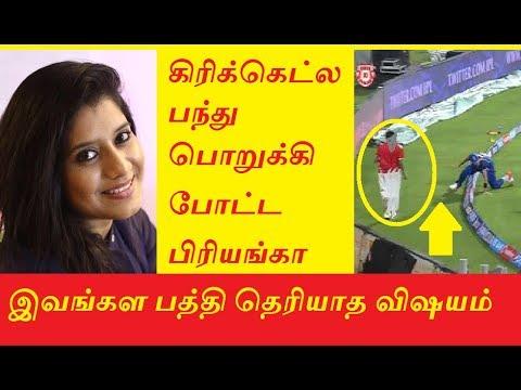 VIJAY TV ANCHOR PRIYANKA WAS A BALL GIRL IN IPL | VIJAY TELEVISION AWARDS BEST ANCHOR thumbnail