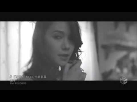 Dohzi-T- Dare Yori Mo feat. Mika Nakashima (誰よりも)