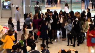 VIDEO G 140502 GIMPO TO TOKYO