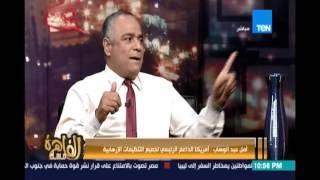 أمل عبدالوهاب : شباب الإخوان لم يشاركوا في اي جهاد اسلامي بل كانوا يرسلون الشباب الغلابة والمغرر به