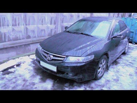 Выбираем б\у авто Honda Accord 7 (бюджет 400-450тр)