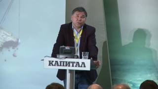Иван Кръстев: Четири кризи ще определят съдбата на ЕС през 2017