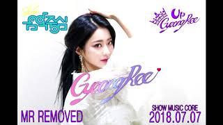 GyeongRee (경리) - Blue Moon (어젯밤 ) MR REMOVED (Show Music Core 2018.07.07)