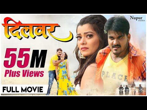 DILWAR दिलवर - Arvind Akela Kallu, Nidhi Jha   New Bhojpuri Full Movie Dilbar Dilvar 2019