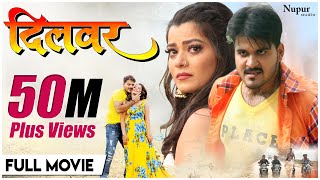 DILWAR दिलवर - Arvind Akela Kallu, Nidhi Jha | New Bhojpuri Full Movie Dilbar Dilvar 2019