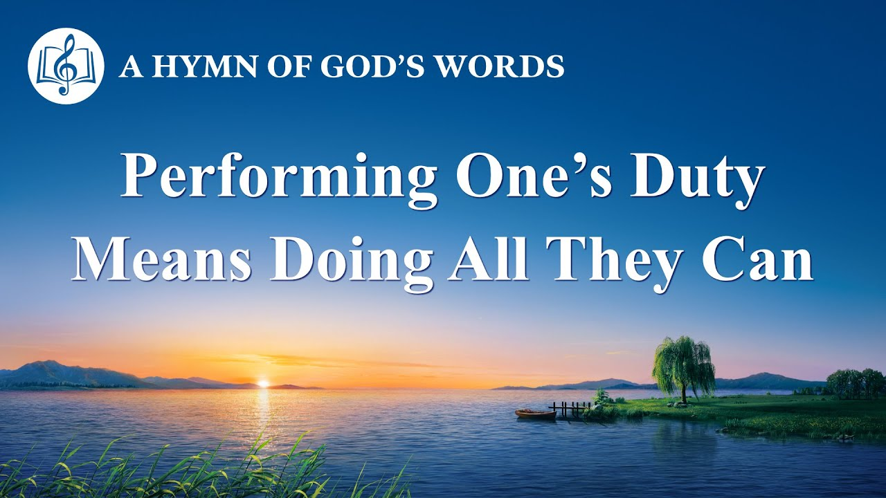"""Christian Devotional Song 