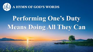 "Christian Devotional Song | ""Performing One's Duty Means Doing All They Can"""