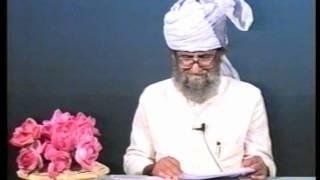 Urdu Dars Malfoozat #122, So Said Hazrat Mirza Ghulam Ahmad Qadiani(as), Islam Ahmadiyya