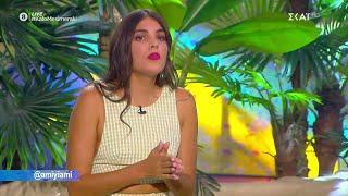 Άννα Μαρία Βέλλη: Ο Σάκης δεν μου ταιριάζει σαν άνθρωπος   Καλό Μεσημεράκι   13/04/2021