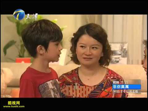 Funny Chinese comedy TV show featuring British actor Scott Jones E01