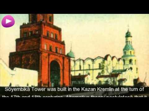 Kazan' Wikipedia travel guide video. Created by Stupeflix.com