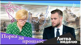 Открылись! Что заработает и месть властям: Литва за неделю 2021 04 16