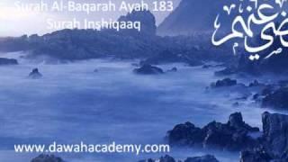 Abdul Basit - Al-Baqarah(Ayah 183) & Inshiqaaq P2