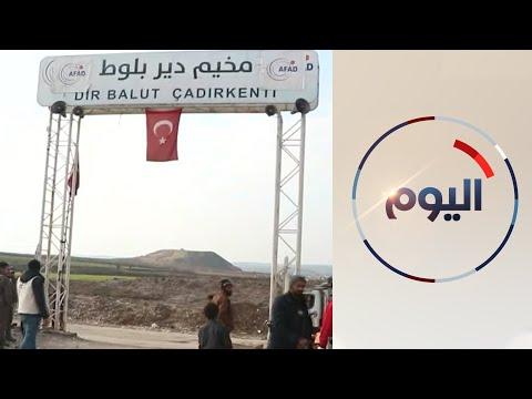 اللاجئون الفلسطينيون في سوريا   تغريبة متجددة ونكبة مستمرة  - نشر قبل 12 ساعة