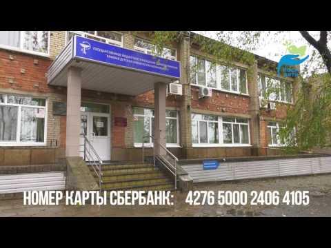 """Общественный благотворительный проект """"Наши Дети"""""""