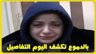 بالفيديو منى فاروق اليوم بالد موع تكشف ماحدث تزوجت خالد يوسف بعلم أهلى والفيديو إتسرق Khaled Youssef