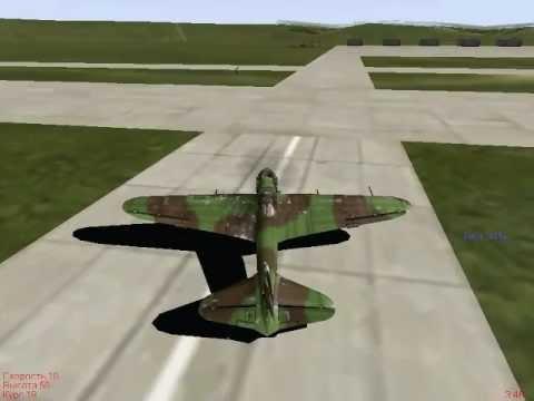 IL-2 Sturmovik - Взлет