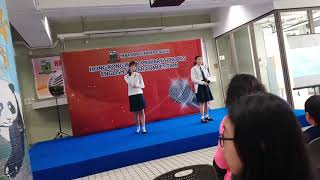 Publication Date: 2019-01-01 | Video Title: 李國寶中學openday 2018