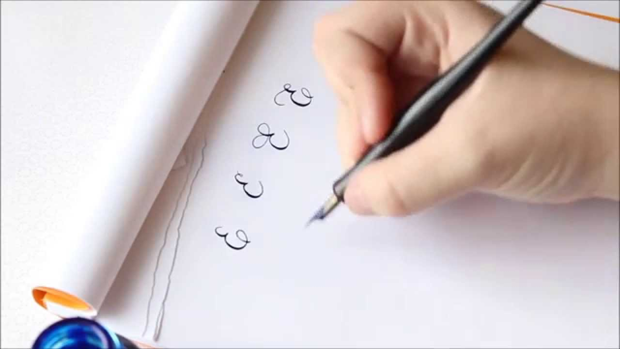 The letter e basic calligraphy tutorial erin nielson