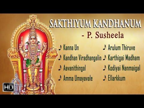 P. Susheela - Lord Murugan Devotional Songs - Sakthiyum Kandhanum - Audio Jukebox