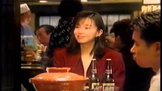 1993年ごろのサントリーのダイナミックビールのCMです。山口智子さんと...