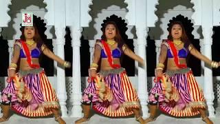 आ गया 2017 Dj Rajasthani Song ! जानु करू इंतज़ार बिलारा सिटी मैं ! हर शादी मैं dj पे  बजने वाला सांग